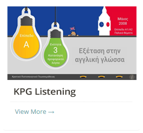 KPG Listening